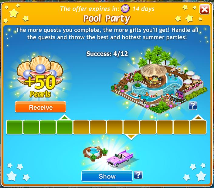 pool-party-stage-1