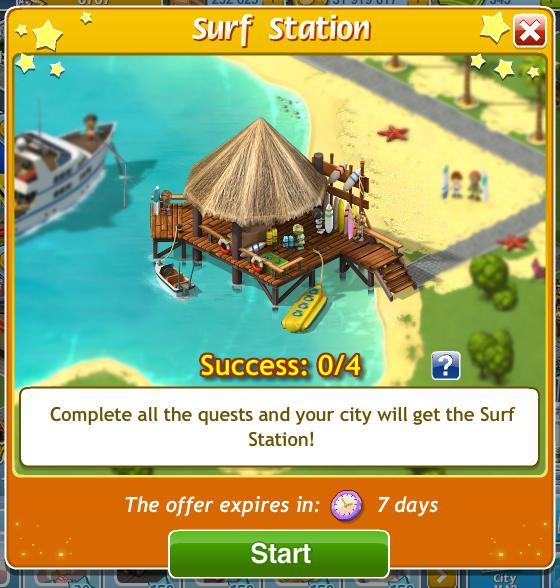 surf-station