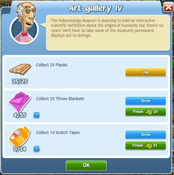 Art Gallery IV