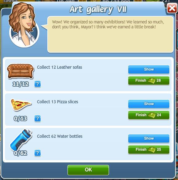 Art Gallery VII
