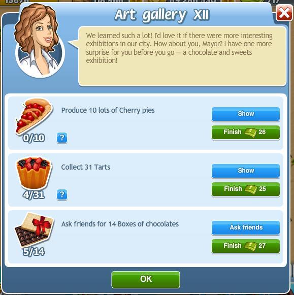 Art Gallery XII