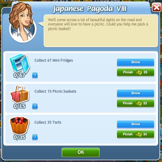 Japanese Pagoda VIII