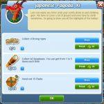 Japanese Pagoda XI