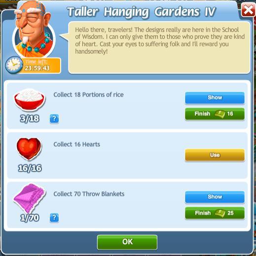 Taller Hanging Gardens IV