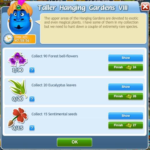 Taller Hanging Gardens VIII