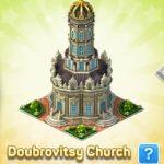Doubrovitsy Church