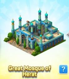 Great Mosque of Herat