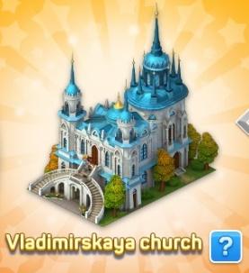 Vladimirskaya Church